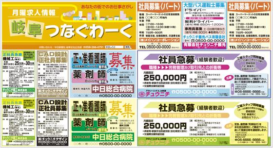 mihon_tsunagu